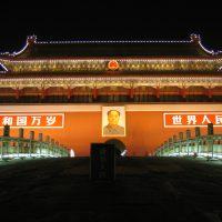 peking-teehaus-abzocke-kriegsberichterstattung-com