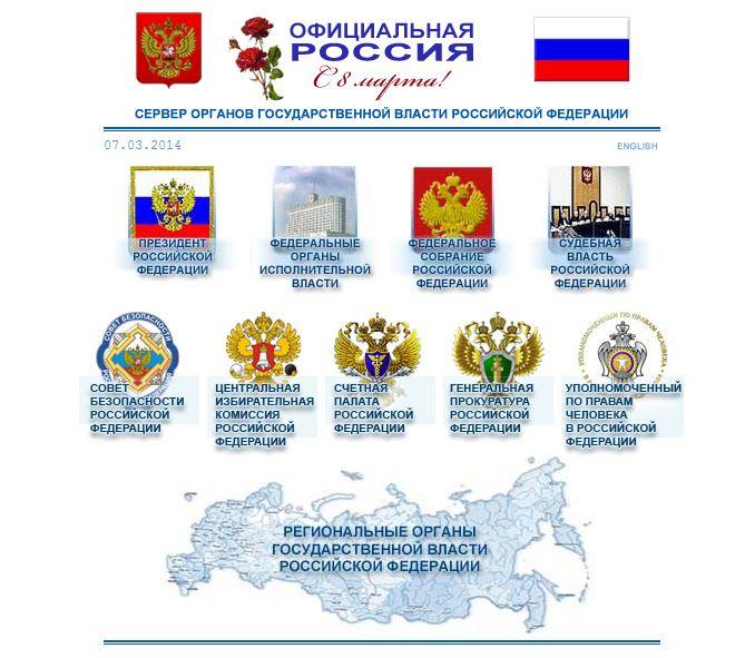 abgehoertes-telefonat-ukraine-